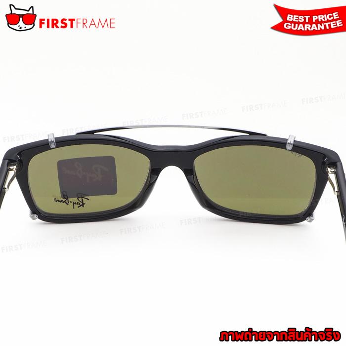 Clip On สำหรับกรอบแว่นสายตา RayBan RX5228C 2502/73 5
