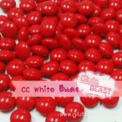 CC White สีแดง
