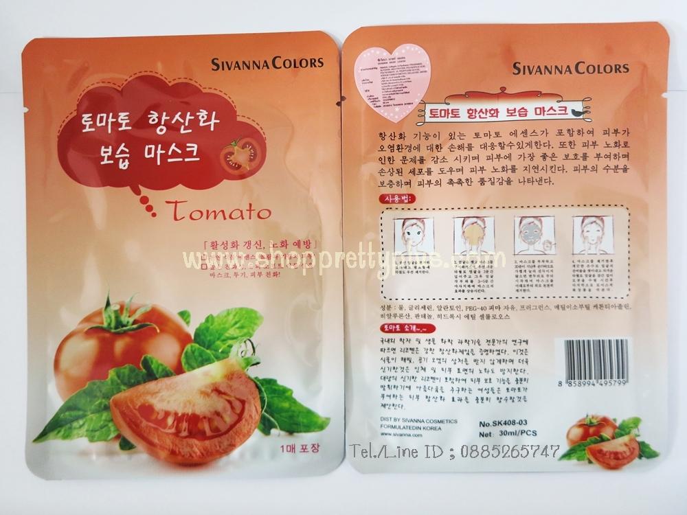 มาร์คบำรุงผิวหน้าสูตรมะเขือเทศ Tomato mask