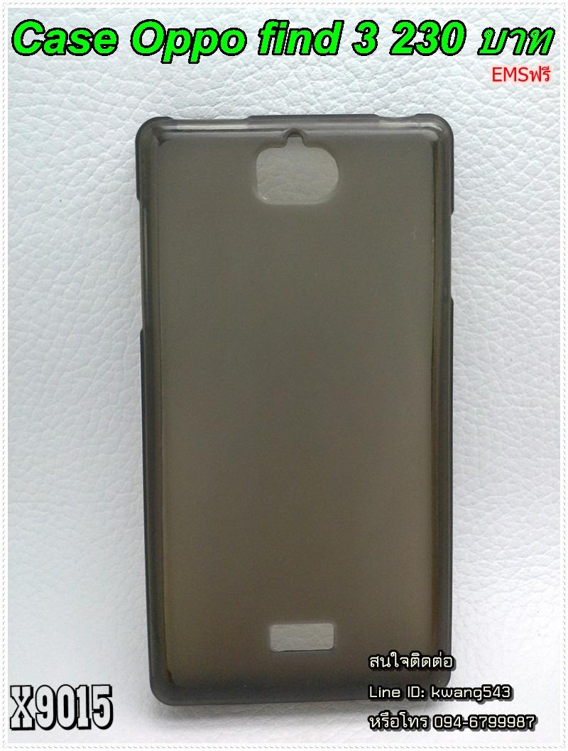 caseoppo Find 3 X9015 TPU ดำใส