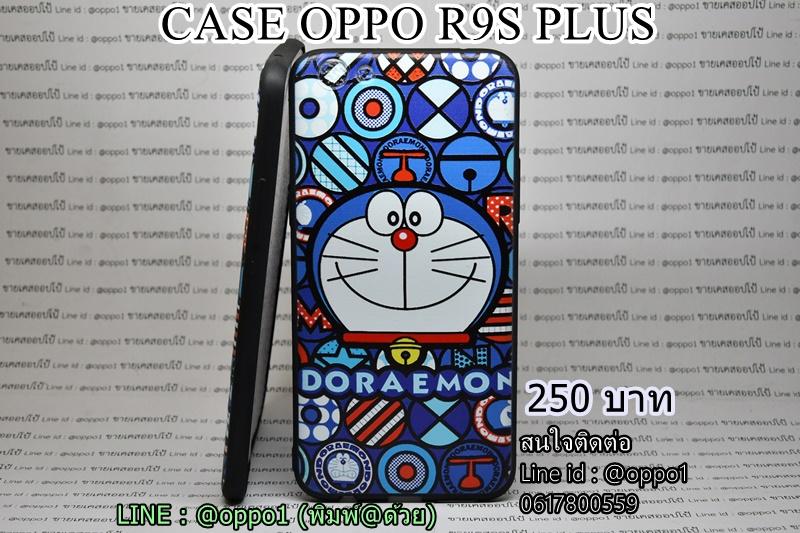 Case oppo R9sPlus โดเรม่อน