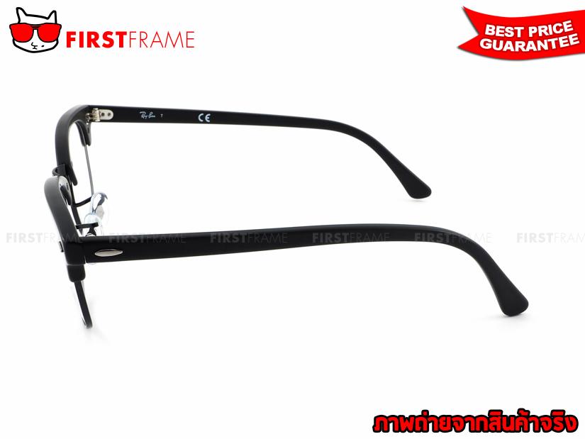 กรอบแว่นสายตา RayBan RX5154 2077 3
