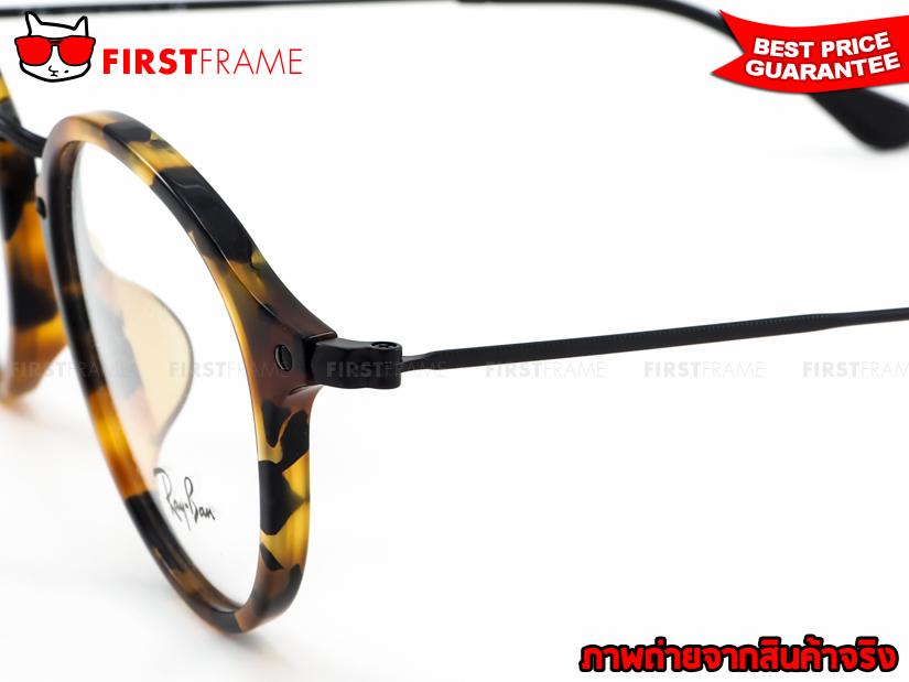 กรอบแว่นสายตา RayBan RX2447VF 5491 4