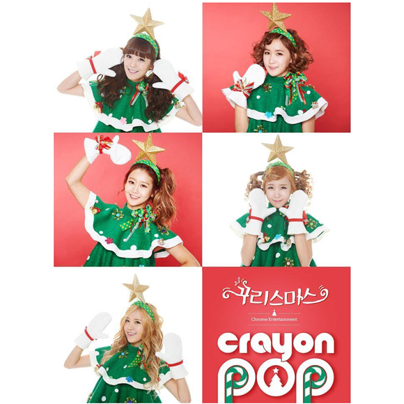 Crayong Pop - Special Single Album (+Christmas Postcard)