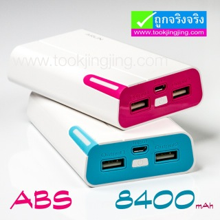 ABS Y39