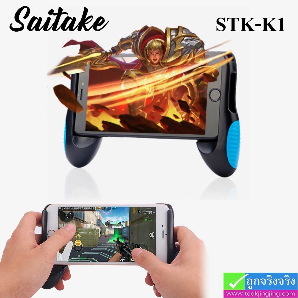 จอยเกมส์ Saitake STK-K1 ราคา 199 บาท ปกติ 490 บาท