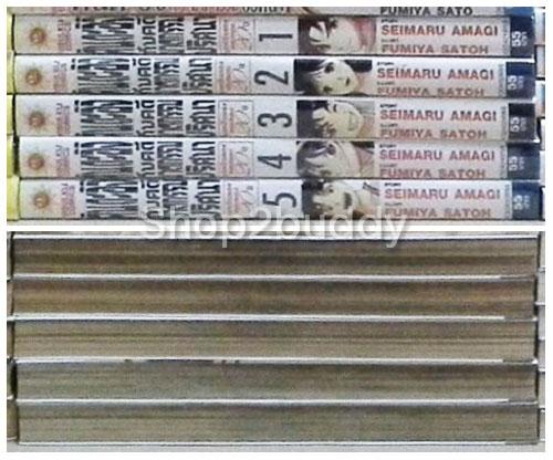 คินดะอิจิ กับ คดีฆาตกรรมปริศนา ชุดฉลองครบรอบ 20 ปี (5 เล่มจบ) / Fumiya Satoh / Seimaru Amagi