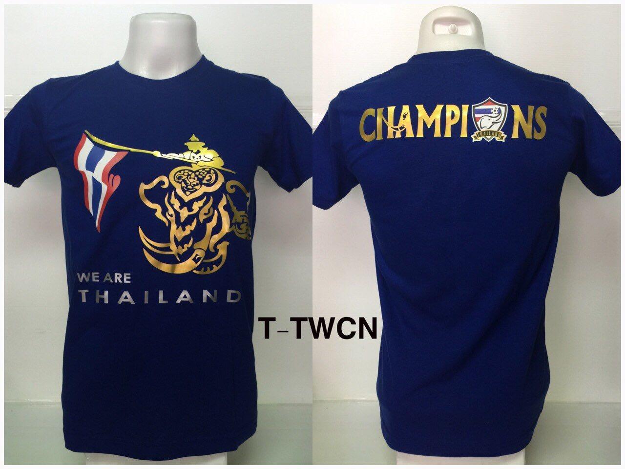 เสื้อยืด ทีมชาติไทย ลาย We Are Thailand สีน้ำเงิน T-TWCN