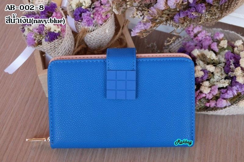 พร้อมส่ง AB-002-8 สีน้ำเงิน กระเป๋าสตางค์ไซร์กลาง หนัง PU นิ่ม แต่งอะไหล่เรียบหรู สไตล์ charles&keith