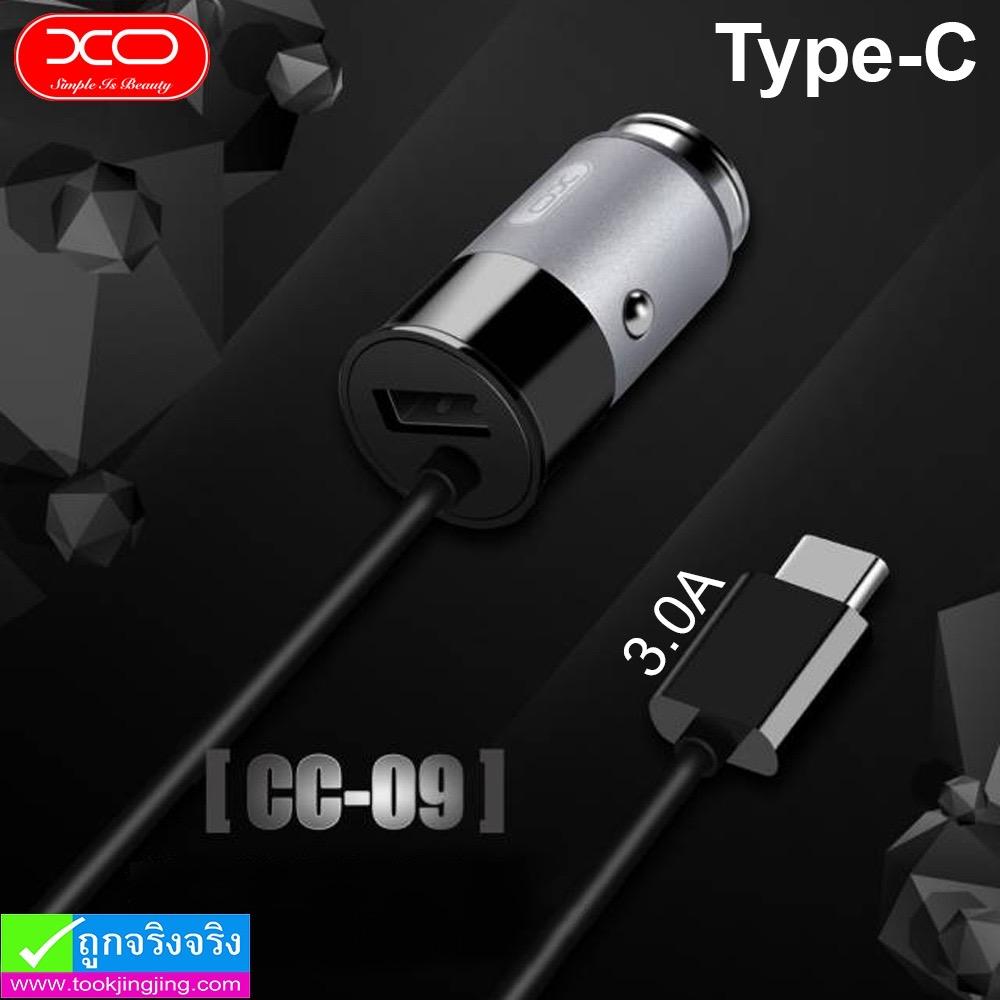 ที่ชาร์จในรถ XO CC-09 Type-C ราคา 230 บาท ปกติ 575 บาท