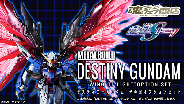 "METAL BUILD Destiny Gundam ""Wing of Light"" Option Set"
