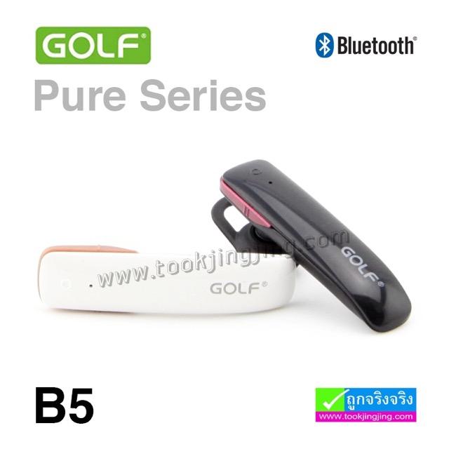 หูฟัง บลูทูธ Golf Pure Series B5 Bluetooth Headset ลดเหลือ 265 บาท ปกติ 670 บาท
