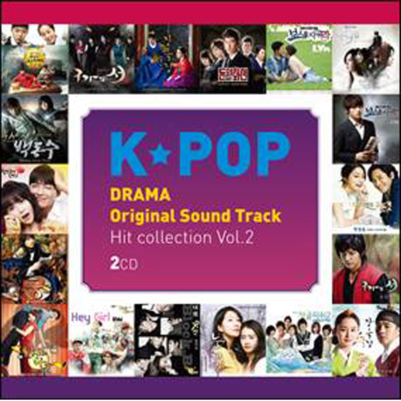 K Pop Drama OST Hit Collection Vol.2 (2CD) + Poster in Tube (2p)