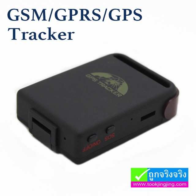 เครื่อง GPS ติดตามรถยนต์ GPS Tracker แบบพกพา