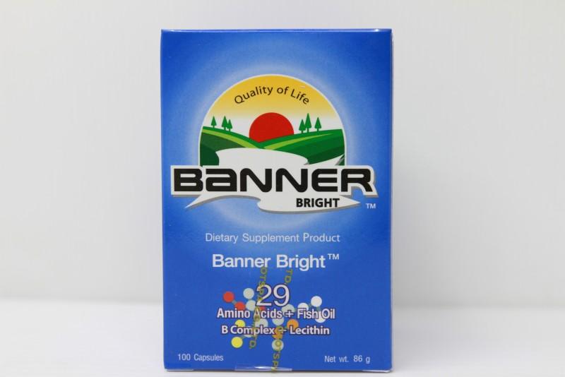 BANNER BRIGHT 100'S (น้ำเงิน)