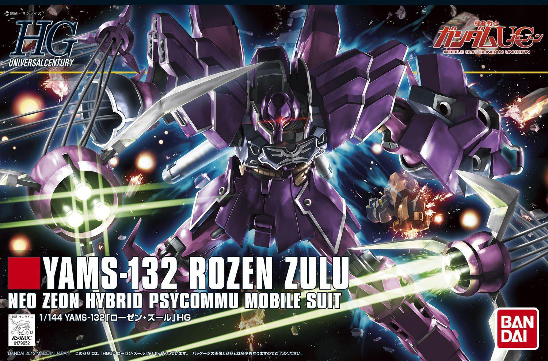 HGUC 1/144 YAMS-132 Rozen Zulu