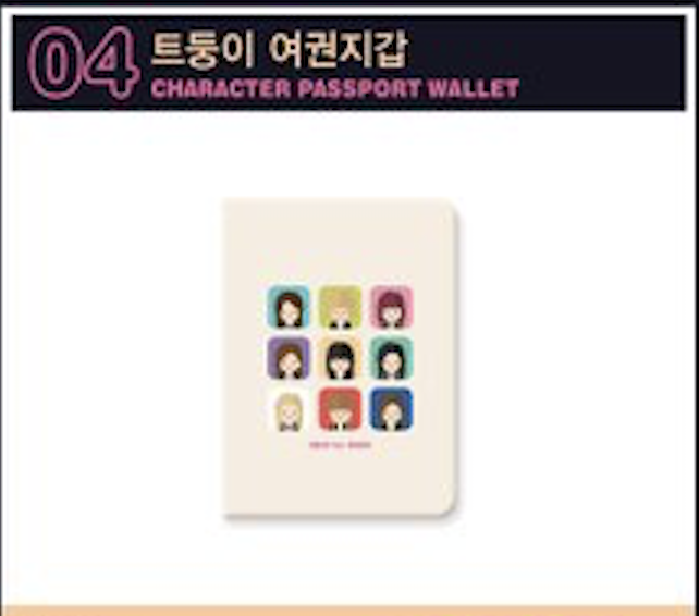 TWICE Character Pop-up store - Character passport wallet