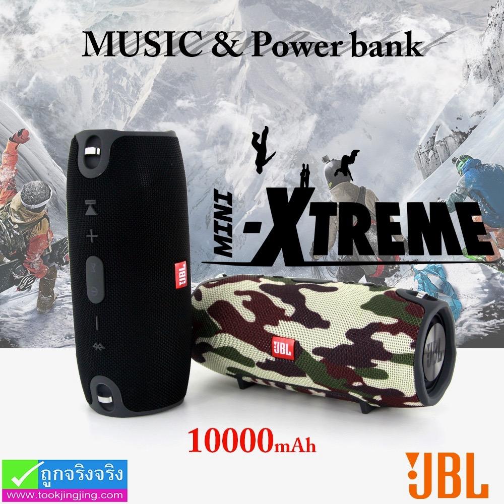 ลำโพง บลูทูธ+Power bank 10000 mAh JBL Mini XTREME ราคา 845 บาท ปกติ 2,120 บาท