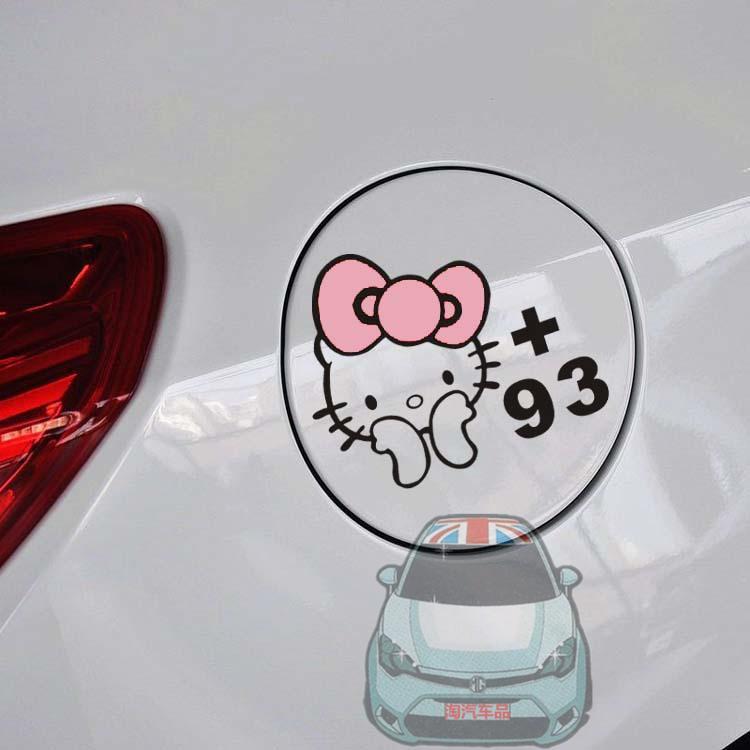 สติ๊กเกอร์แปะฝาถังน้ำมันรถ Hello Kitty สีดำ ขนาด 12x9 cm