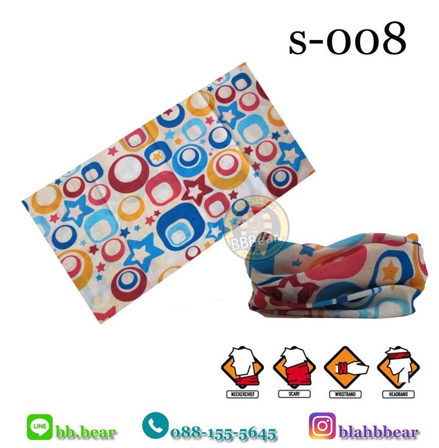 ผ้าบัฟ S-0008