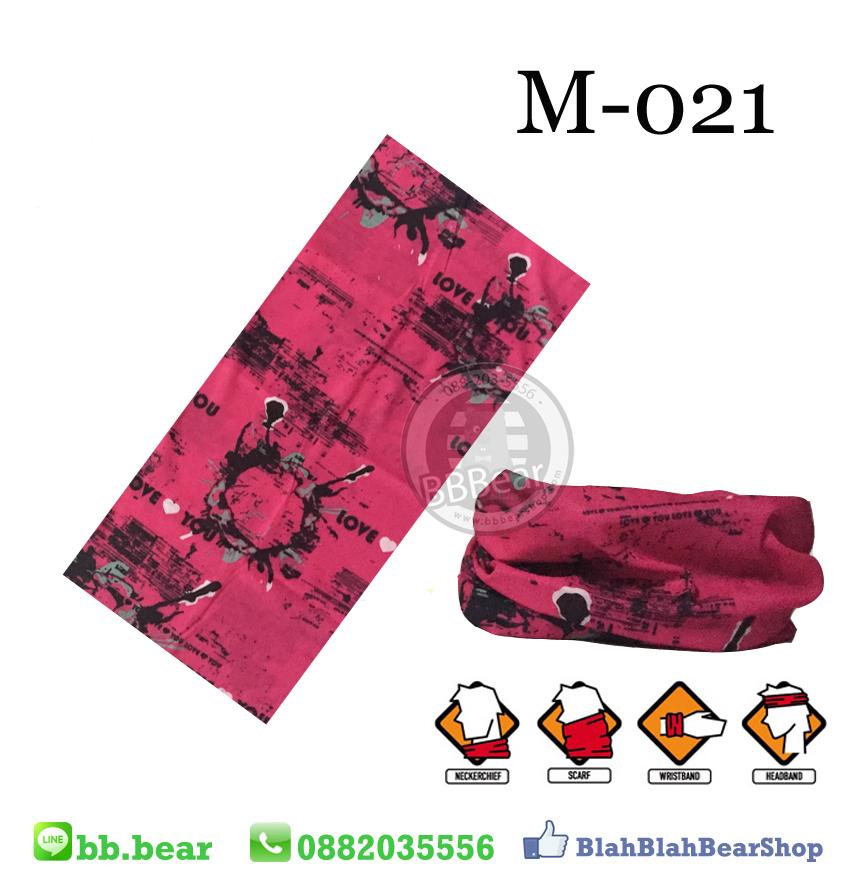 ผ้าบัฟ - M-021