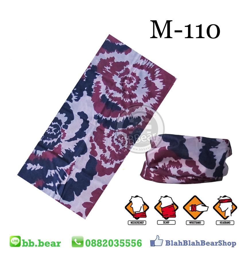 ผ้าบัฟ - M-110