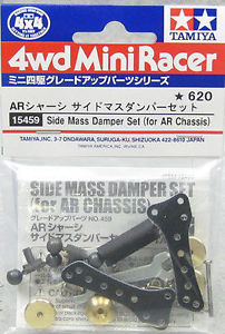 JR Side Mass Damper Set - AR Chassis