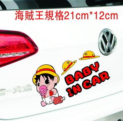 สติ๊กเกอร์ติดรถ One Piece Baby in car 21x12 CM