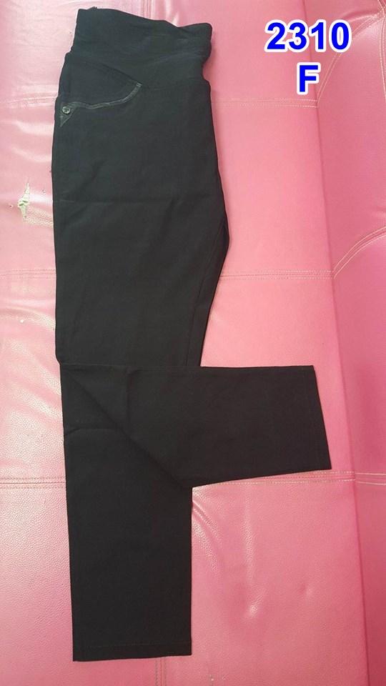 #กางเกงใส่ทำงานยี้ห้อMOM ขนาดฟรีไซต์ สีดำ มีผ้าผยุงหน้างท้องงานดีมีคุณภาพคะ