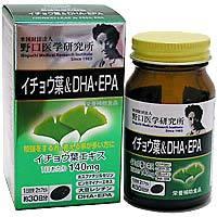 Noguchi ginkgo biloba+DHA+EPA ซ่อมแซมเซลล์ เพิ่มความจำบำรุงสมอง,อัลไชเมอร์,ต้อกระจกและจอตาเสื่อม เบาหวาน ความจำดีขึ้นสมองแจ่มใสค่ะ