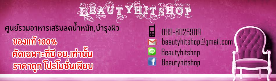 beautyhitshop