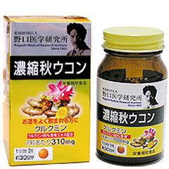 L643 Noguchi Medical Research Institute concentrated autumn turmeric อาหารเสริมล้างพิษและไขมันที่ตับ ลดพุง ลงพุงจากการดื่มเบียร์หรือให้ทานก่อนดื่มเบียร์แก้เมาหรือทานหลังจากดื่มเบียร์เพื่อแก้อาการแฮ้งค์ก็ได้ค่ะ