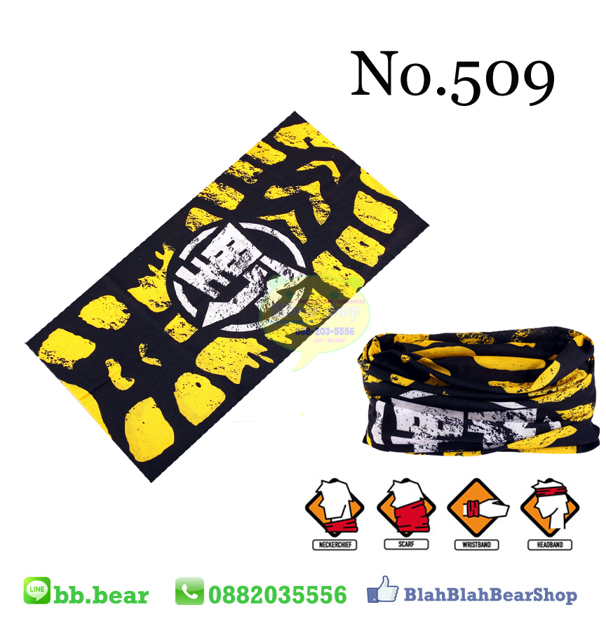 ผ้าบัฟ - No.509