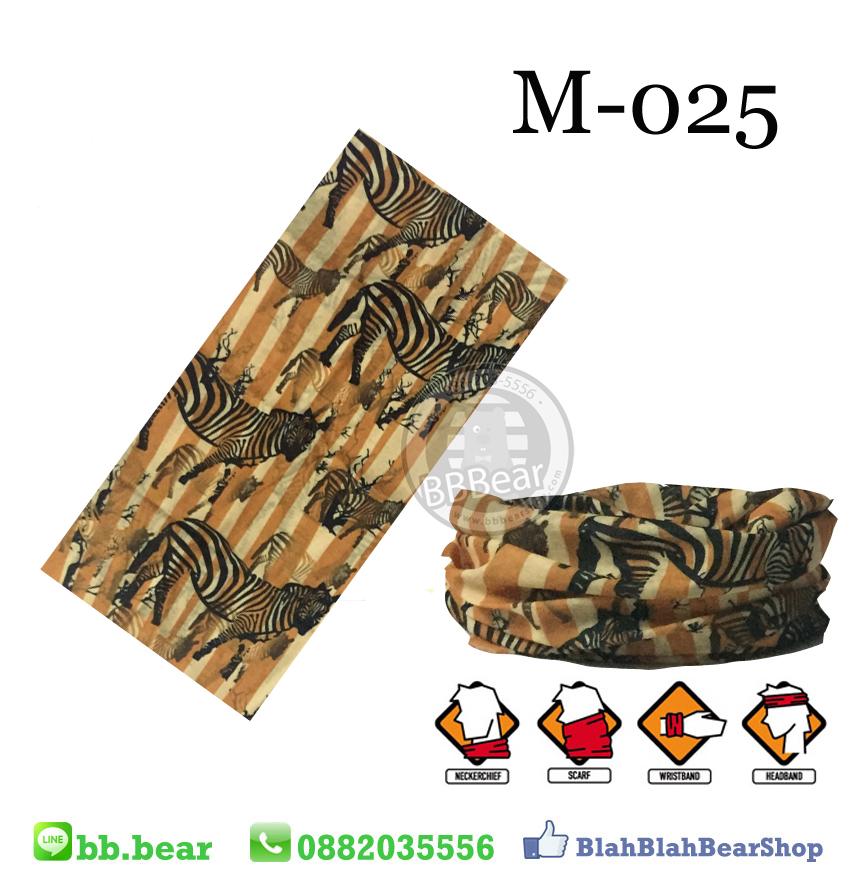 ผ้าบัฟ - M-025