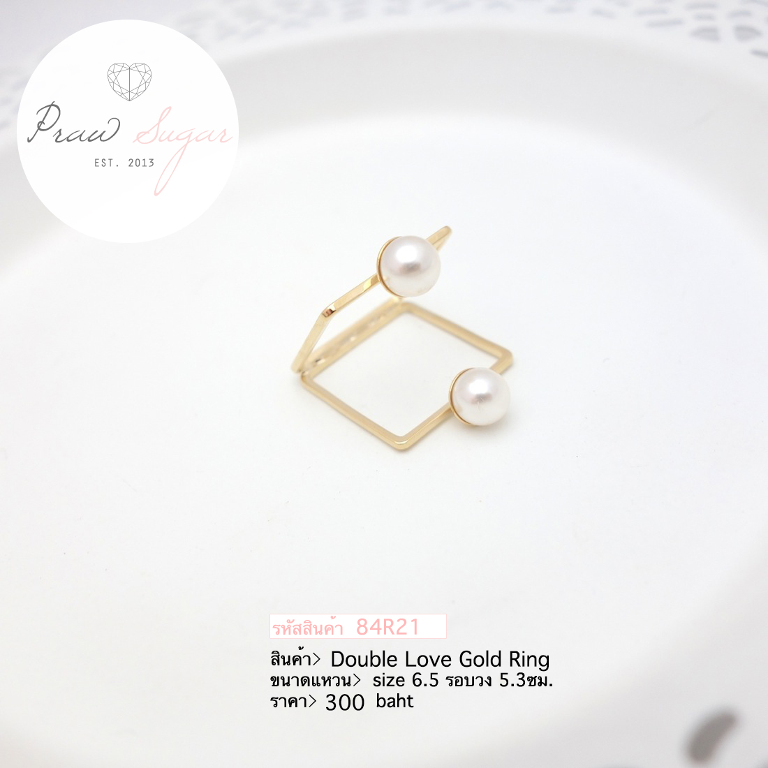 Double Love Gold Ring