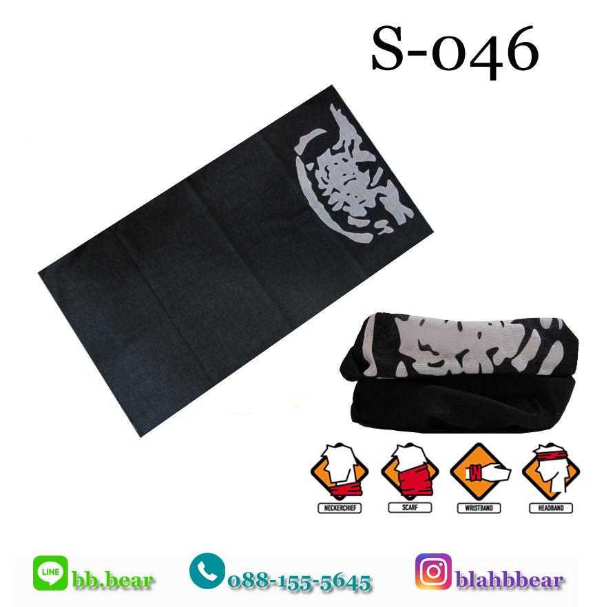 ผ้าบัฟ S-0046