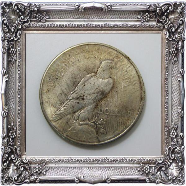 เหรียญหิ้วล้อ(เหรียญฮ่องกง)