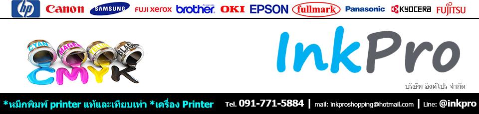 InkPro