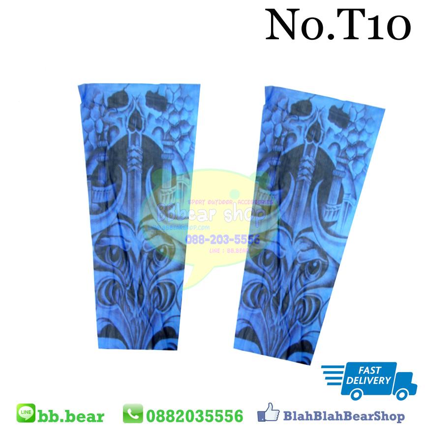 ปลอกแขน Tattoo - T10