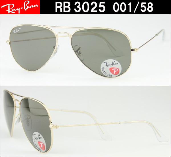 be3ad4cea6b Ray Ban Spare Parts India