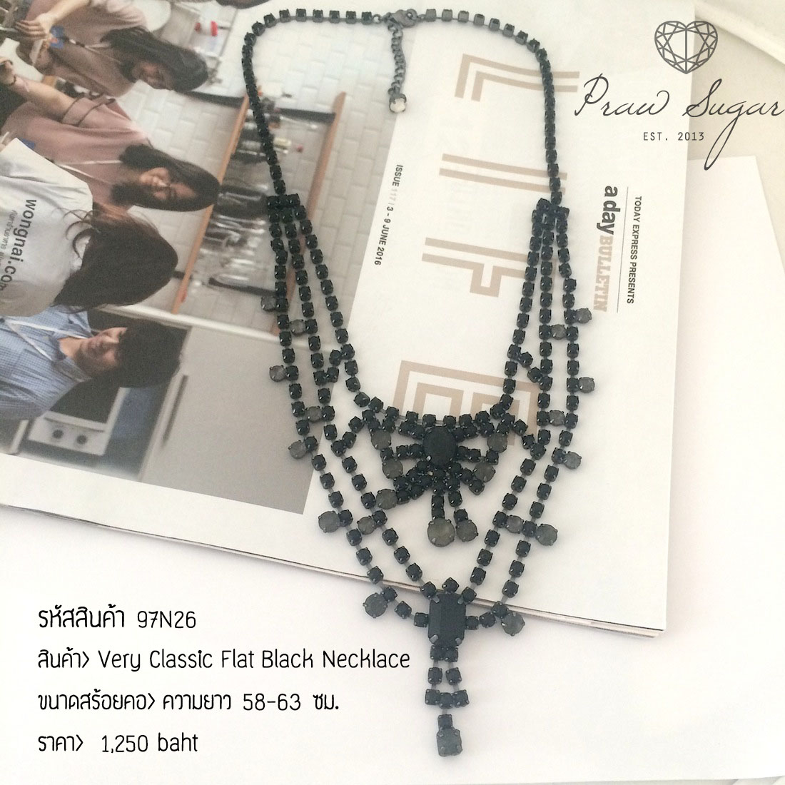 Very Classic Flat Black Necklace