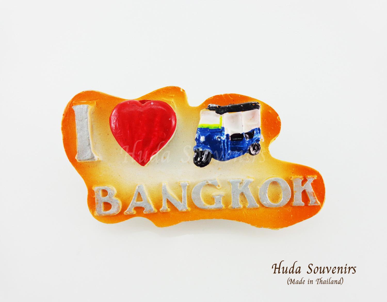 ของที่ระลึกไทย แม่เหล็กติดตู้เย็น ลวดลายรถตุ๊กๆ และข้อความ I Love Bangkok