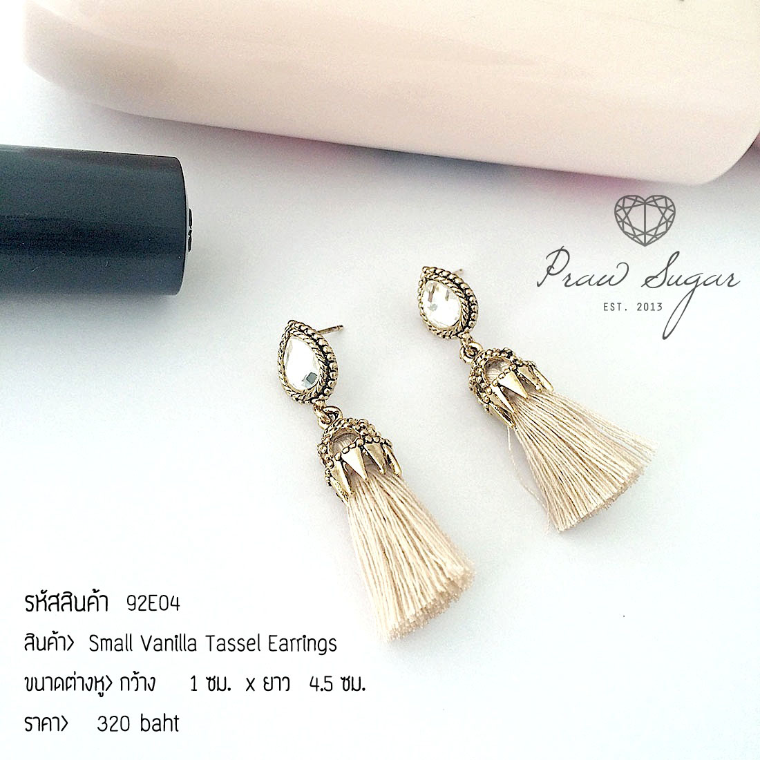 Small Vanilla Tassel Earrings