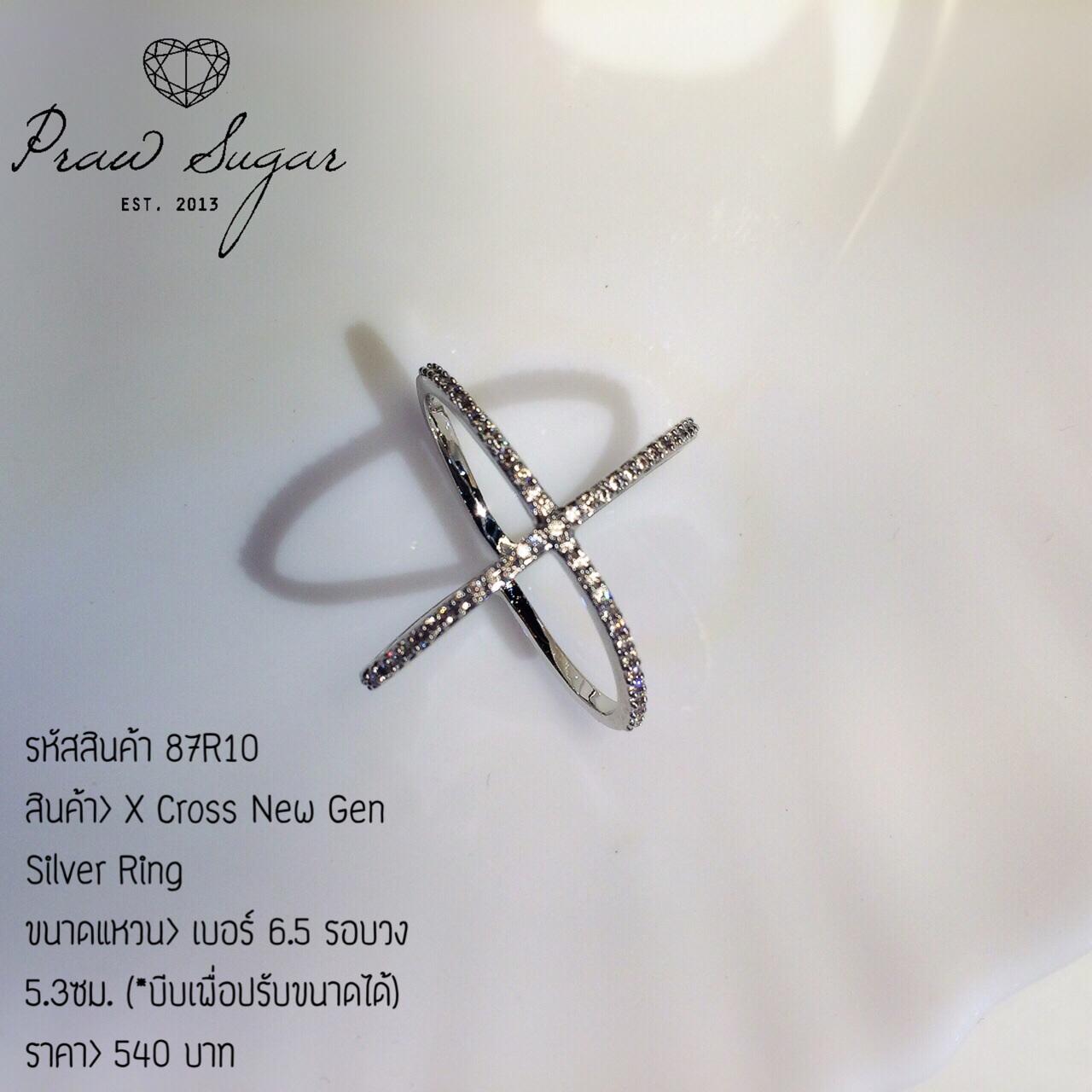 X cross New Gen Silver Ring