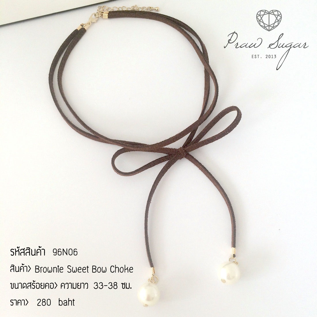 Brownie Sweet Bow Choker