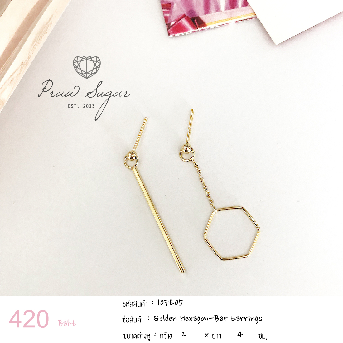 Golden Hexagon-Bar Earrings (เรือนทำจากเงินแท้) สำเนา
