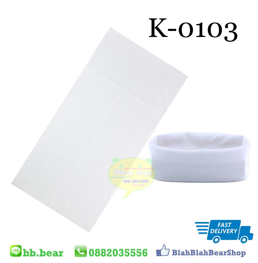 ผ้าบัฟ - K0103