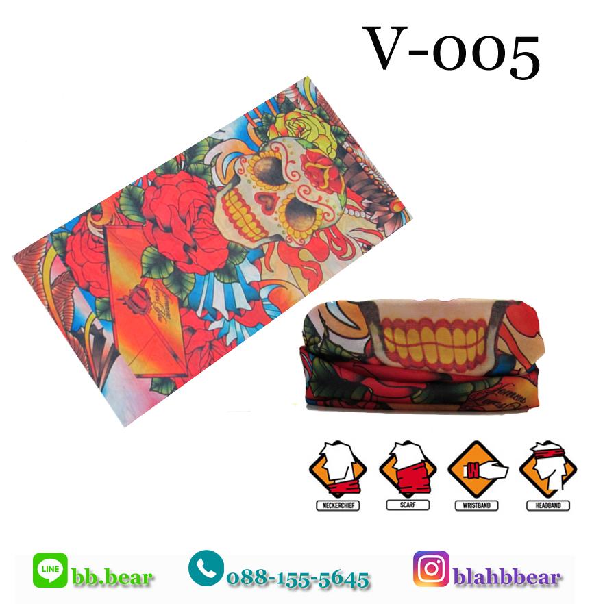ผ้าบัฟ V-005