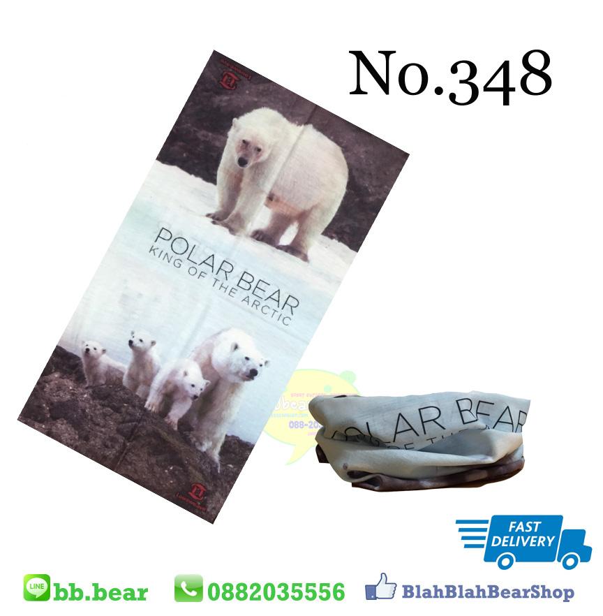 ผ้าบัฟ - 348