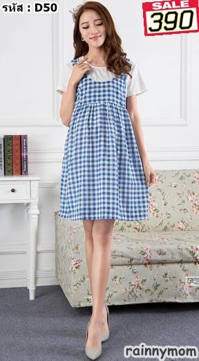 #Dressกระโปรง แขนสั้น ลายสก็อตสีน้ำเงิน พร้อมเชือกผูกหลัง ผ้าเนื้อนิ่มใส่สบายมากๆคะ